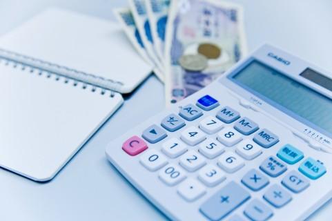 金融機関によって借入可能額が違う?