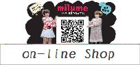 mileme on-line SHOP