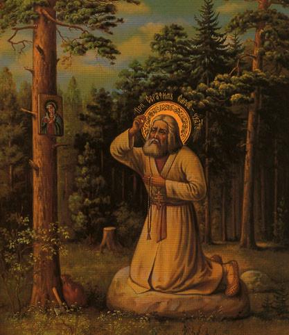 """S. Serafino di Sarov, pregava sempre: """"Signore Gesù, abbi pietà di me peccatore"""""""