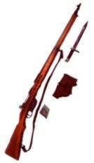Steyr Mannlicher Gewehr M95 Kaliber 8×50 R