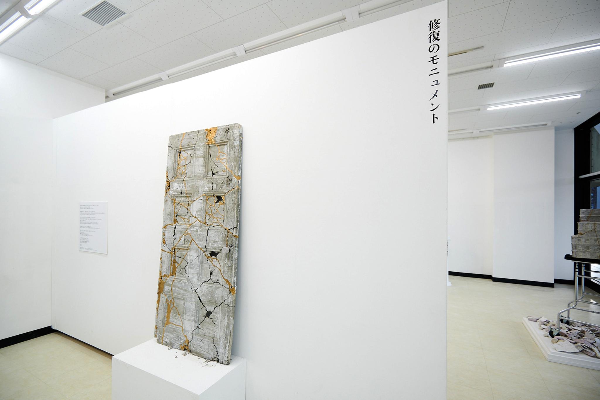 《修復のモニュメント「ドア」》 2016/2019年 ©Atsushi Watanabe 2019、©I'm here project2019 撮影: Keisuke Inoue