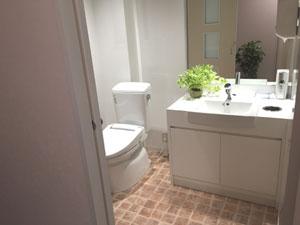 島原の整体、鍼灸院ならアクス。トイレは広くきれいです。