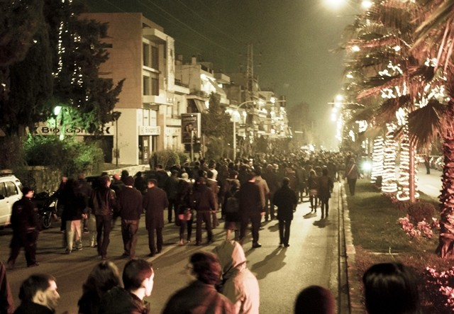 Fangesolidaritetsdemo i byen Grevena ved Feli fængslet