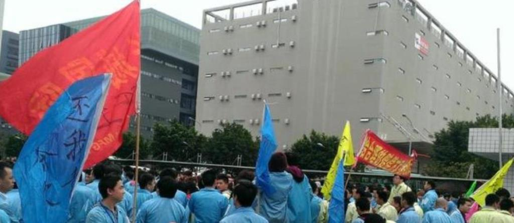 Massive strike at IBM factory in Shenzhen