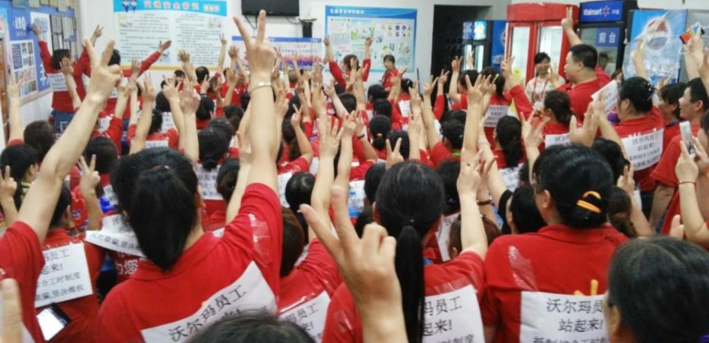 Strejke hos Walmart arbejderne  over hele Kina,  juli 2016