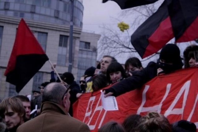 Anarkistisk demonstrationsblok under de store anti-regeringsdemonstrationer 2011 / 2012