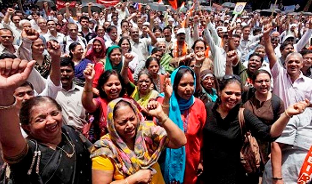 Landsdækkende strejkedemo for indiske bankansatte i maj 2014