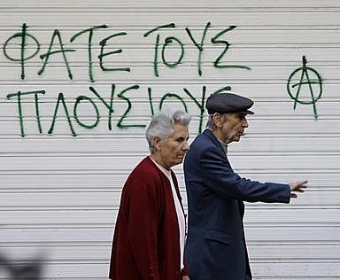 """Graffity: """"Eat The Rich!"""""""