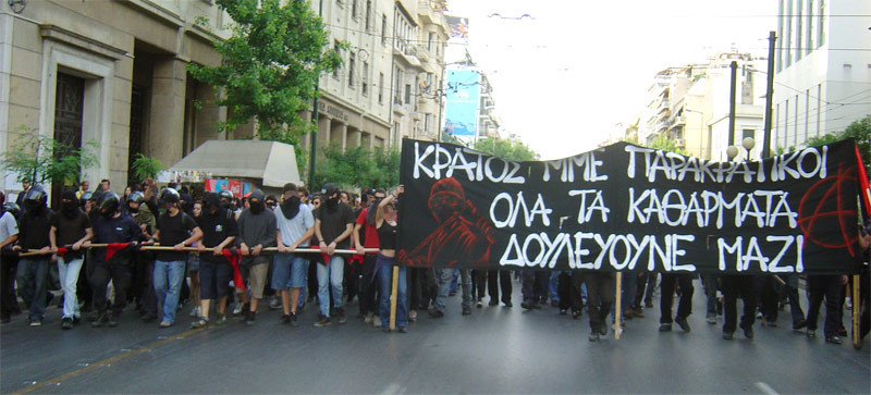 Anarkistisk blok i en antifascistisk demonstration i Athen