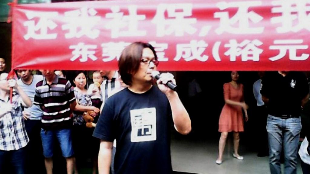 Tusinder af arbejdere strejker på en skofabrik i Dongguan under en konflikt om velfærdsydelser