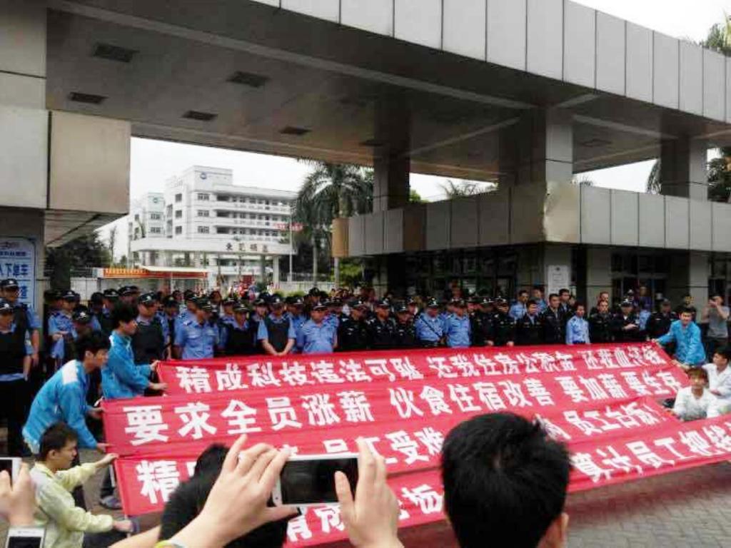 Marts 2015: Arbejdere i Kinas største sportssko-fabrik er klar til endnu en historisk strejke