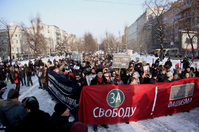 Venstrefløjsdemonstration mod PUTIN-regeringen i Moskva, vinter 2011