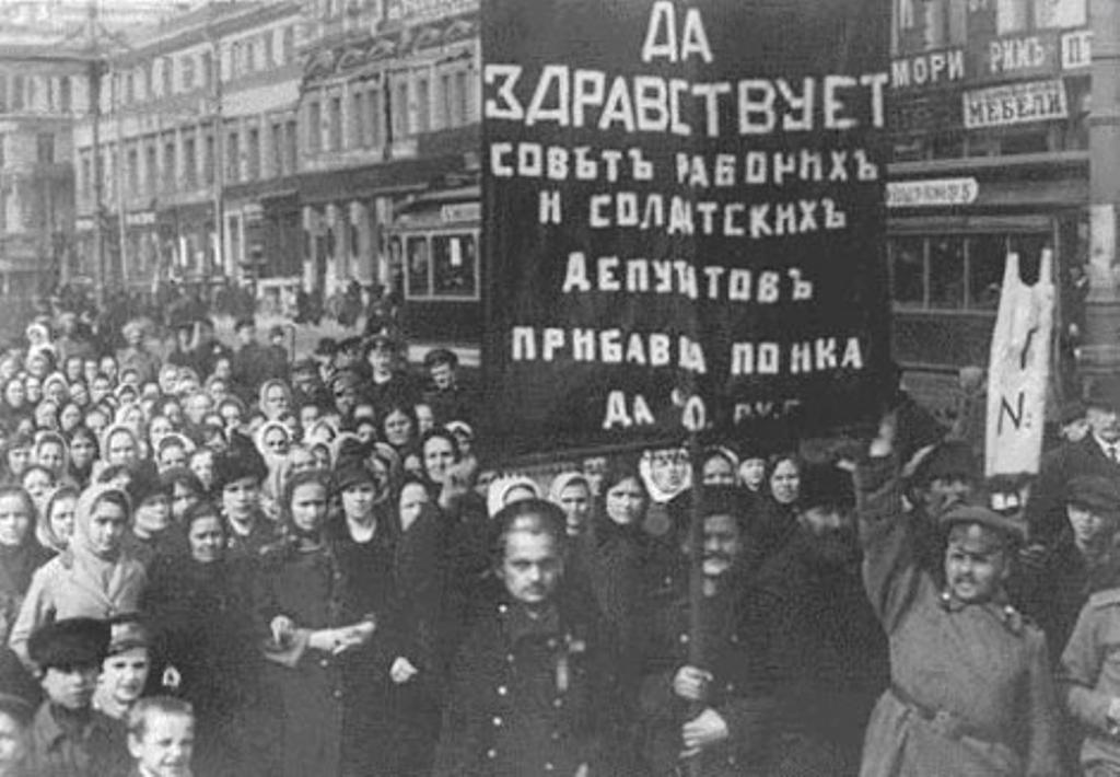 Arbejderdemo i Moskva, februar 1917