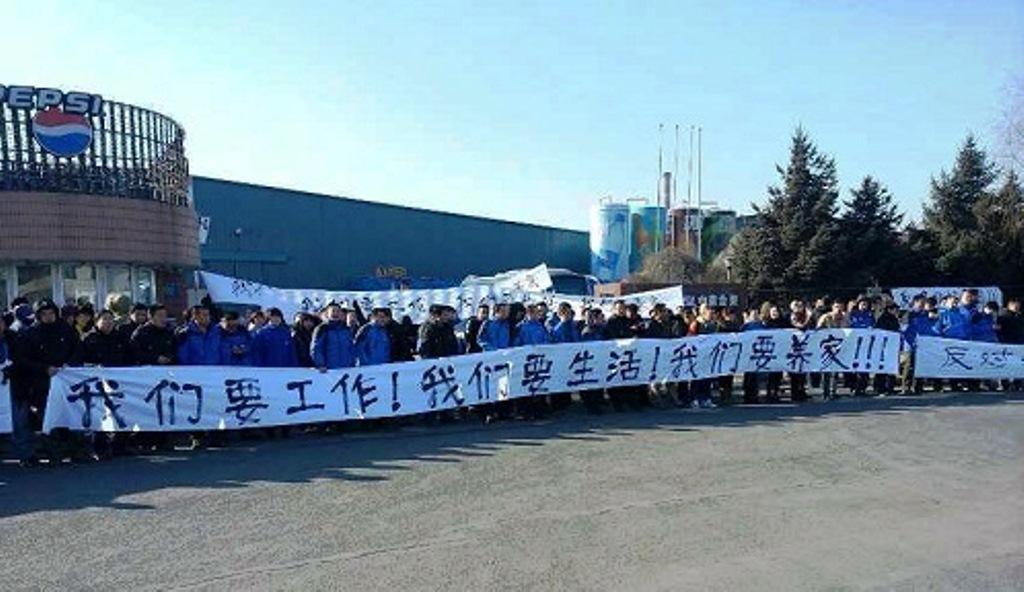 Pepsi-cola arbejdere strejker i byerne Changchun, Chongqing, Xinjiang, Harbin, Xi'an og Lanzhou i 2014