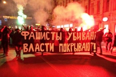 antifademo i Moskva