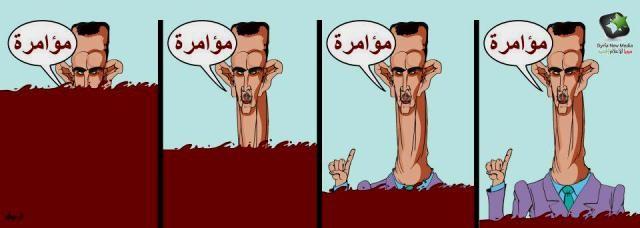 """Ny forfatning"", ""ingen vold"", ""demokrati"", ..."