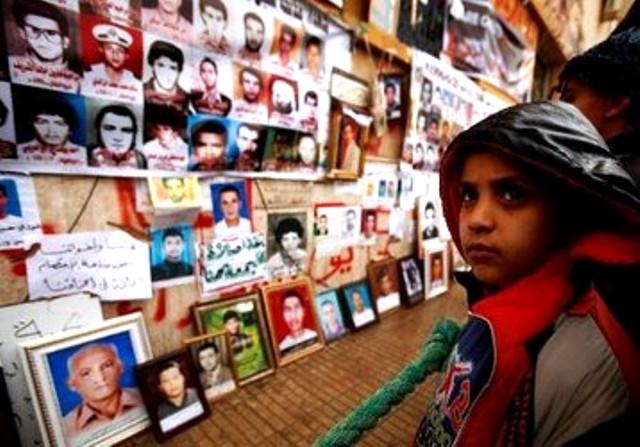 Fotogalleriet af dræbte oprørere og civile i byen Misratah