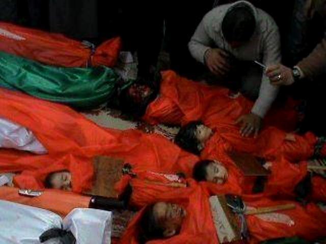 Bombedræbte børn i Homs