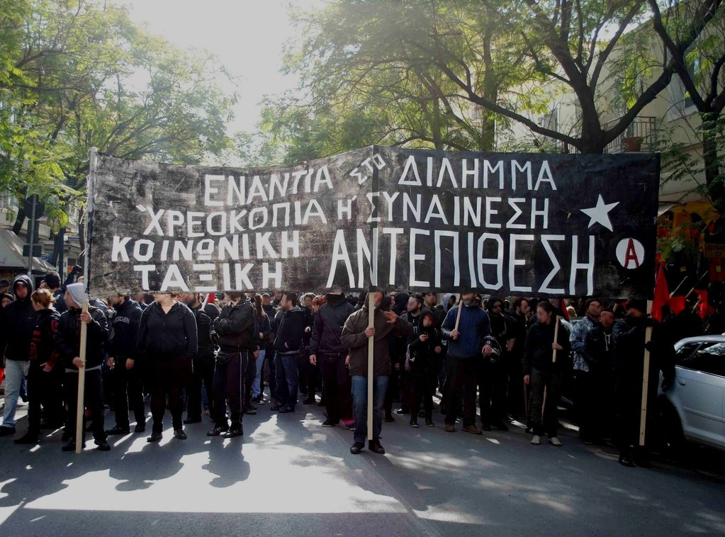Anarkistisk demonstration i Athen