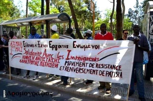 1. maj i Grækenland: Solidaritet med immigranterne