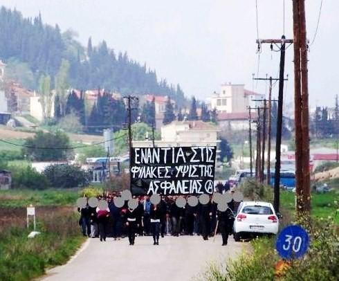 Demo mod de planlagte fængselslove til Domokos fængslet, d. 6 april 2014
