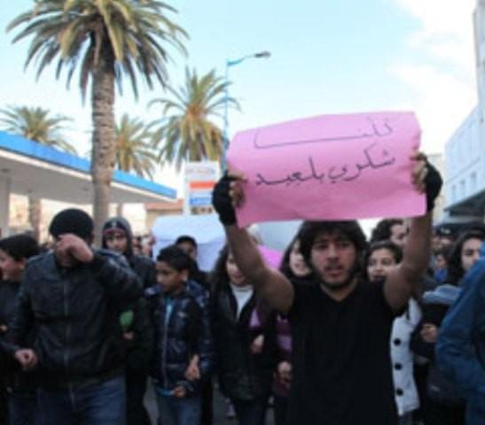 Gadekamp i Tunis nogle timer efter mordet på Chokri Belaïd
