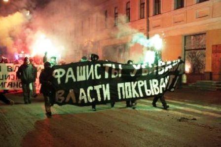 Venstreradikal antifa-demo i Moskva, januar 2009