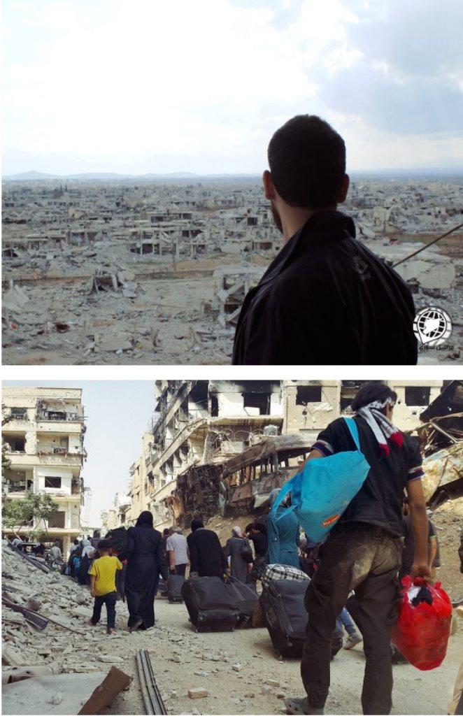 Daraya i 2013/14