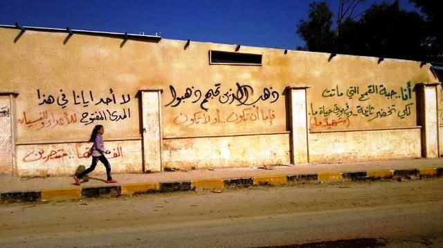 Digte skrevet på muren i den befriede og sønderbombede by Saraqeb