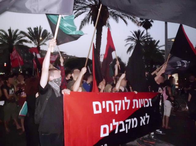 1. maj i Israel