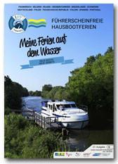 Hausboot-Katalog als pdf-Datei