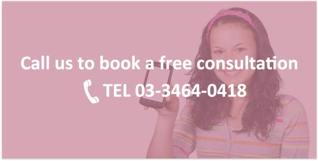 call us to book a free consultation