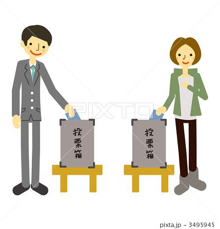 町田で選挙のポスティングならマチポスにお任せ下さい!
