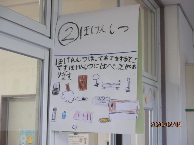 1年生が作ったポスターがたくさん。