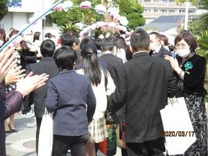 職員でつくった花道を通って下校しました。