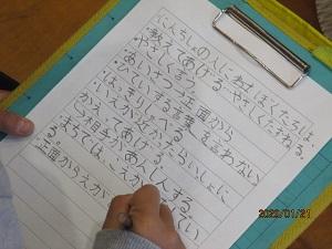黙々とノートをとる子がたくさんいました。