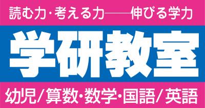 水・金曜日開催