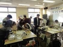 「親子で手作り発電教室」開催
