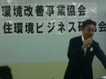 (株)ワングロース 代表取締役 宮田慶氏
