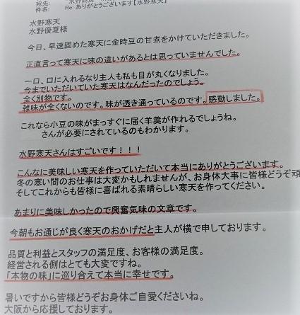 【50代 女性 大阪市】