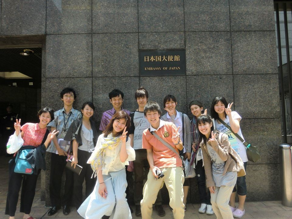 Study tour in Indonesia (Japanese Embassy)