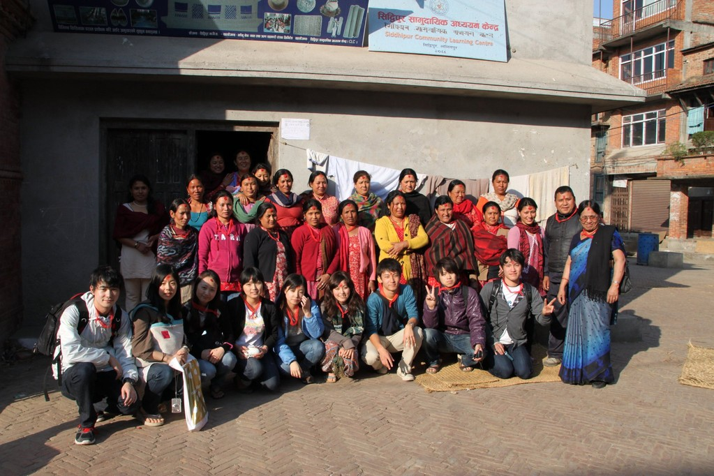 Study tour in Nepal (CLC)