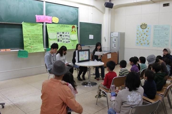 2010年度ICU祭紙芝居「万華鏡」