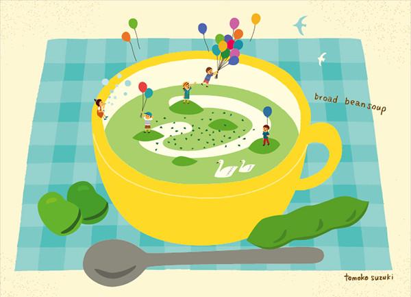 晴天の空豆スープ