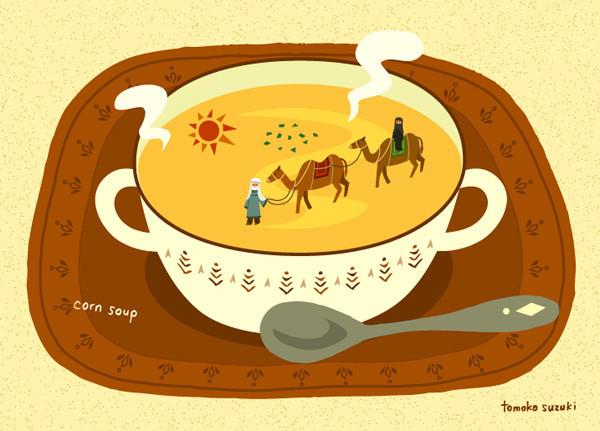 灼熱こんがりコーンスープ
