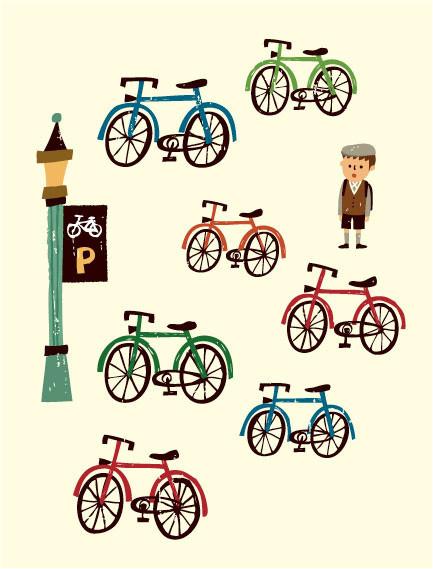 ぼくの自転車はどこ