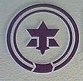 Symbole de la ville de Matsumoto
