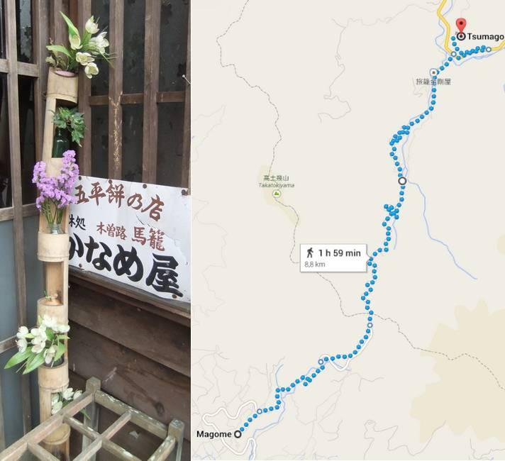 Nakasendō entre Magome et Tsumago