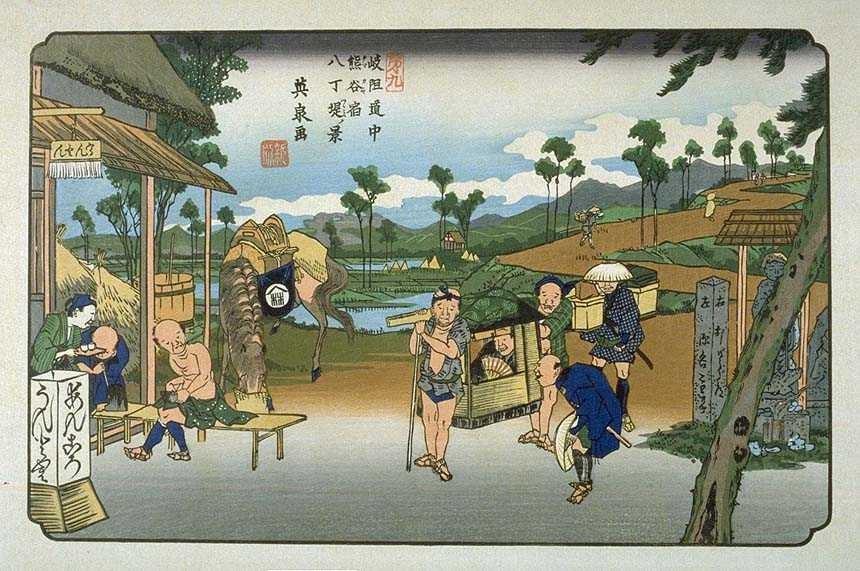Relais 7 - Kumagai