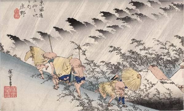 Autres voyageurs... Autre temps (Hiroshige 19e)